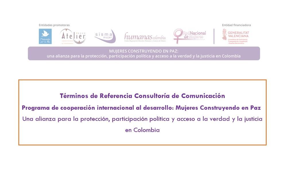 Publicación de TdR: consultoría de comunicación del Programa de cooperación internacional «Mujeres construyendo en paz»
