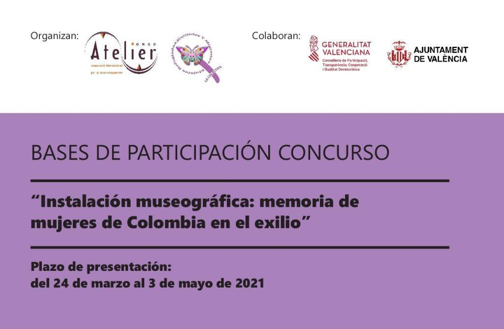 Concurso: instalación museográfica sobre la memoria de las mujeres de Colombia en el exilio